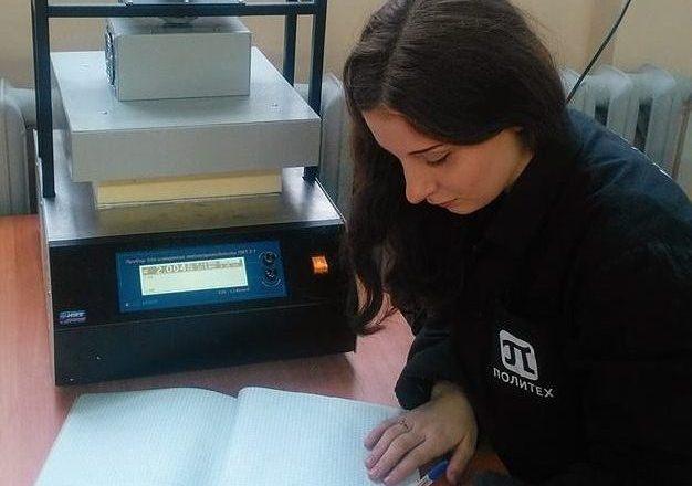 Прибор для измерения теплопроводности ПИТ-2