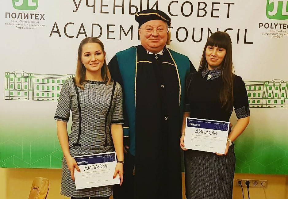 Награждение студентов ИСИ