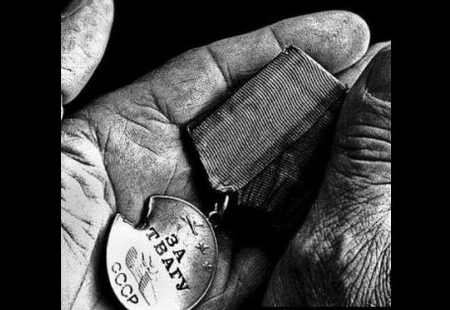 Увековечение памяти погибших защитников Отечества