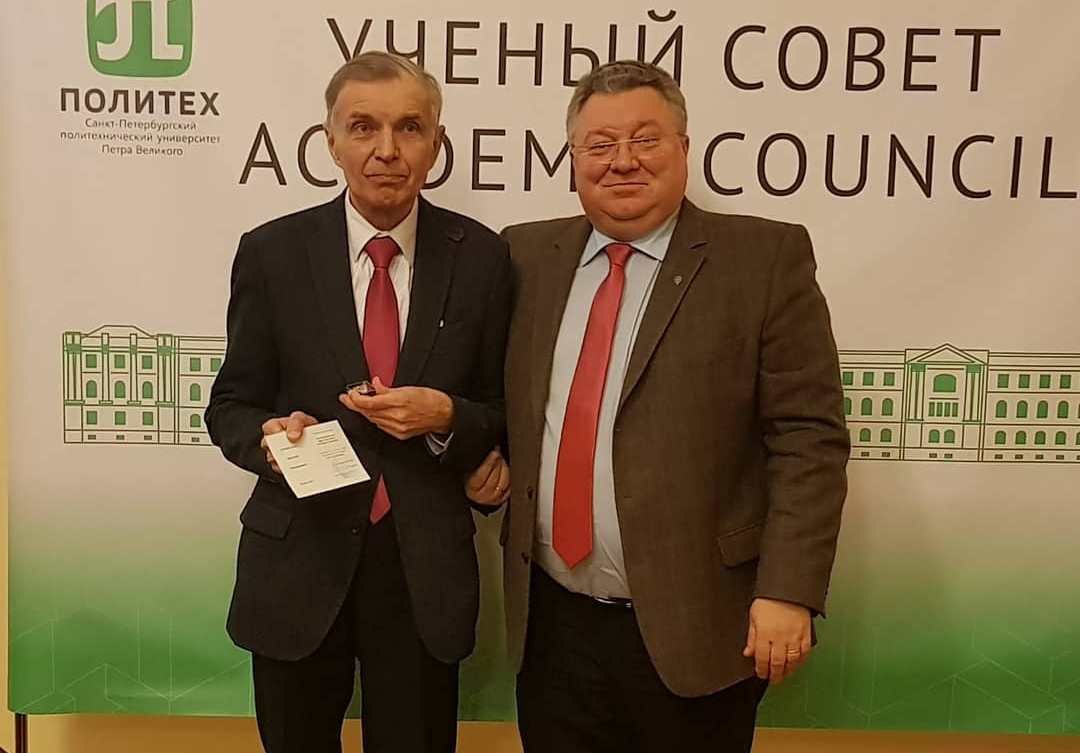 Удостоверение Почетного работника сферы образования РФ