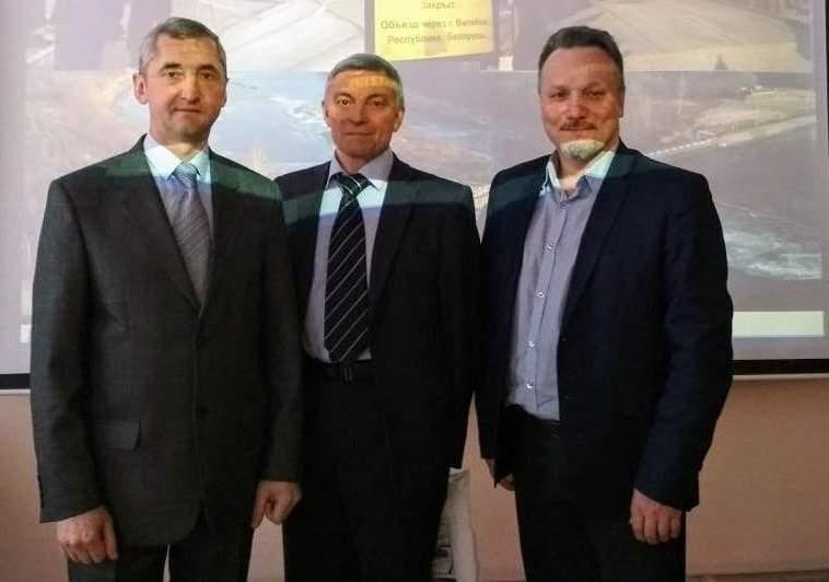 Международная научно-методическая и научно-исследовательская конференция