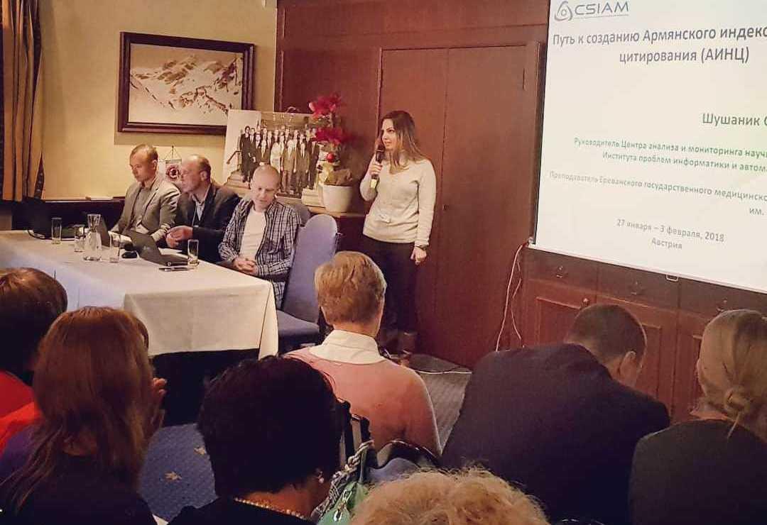 XXI Международная конференция