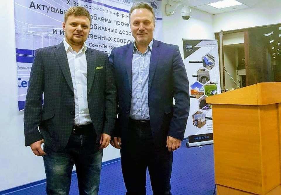 XI Всероссийская конференция