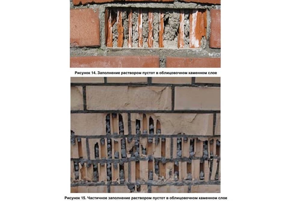4 (67) номер журнала «Строительство уникальных зданий и сооружений»