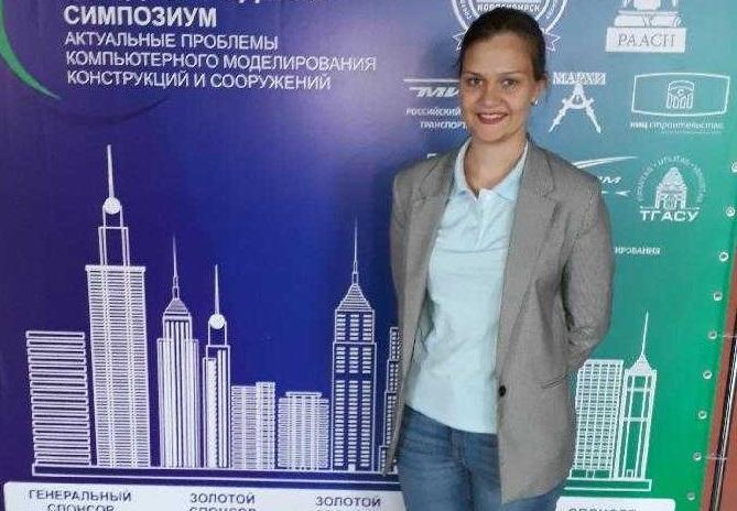 Дарья Семашкина выступила с докладом