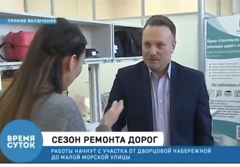 В эфире телеканала Санкт- Петербург