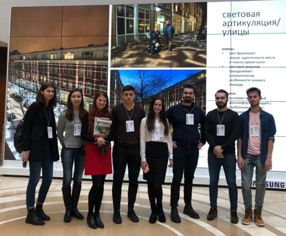V Международная научно-практическая конференция «Световой дизайн»