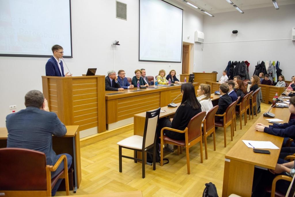 Встреча с Дирекцией ИСИ