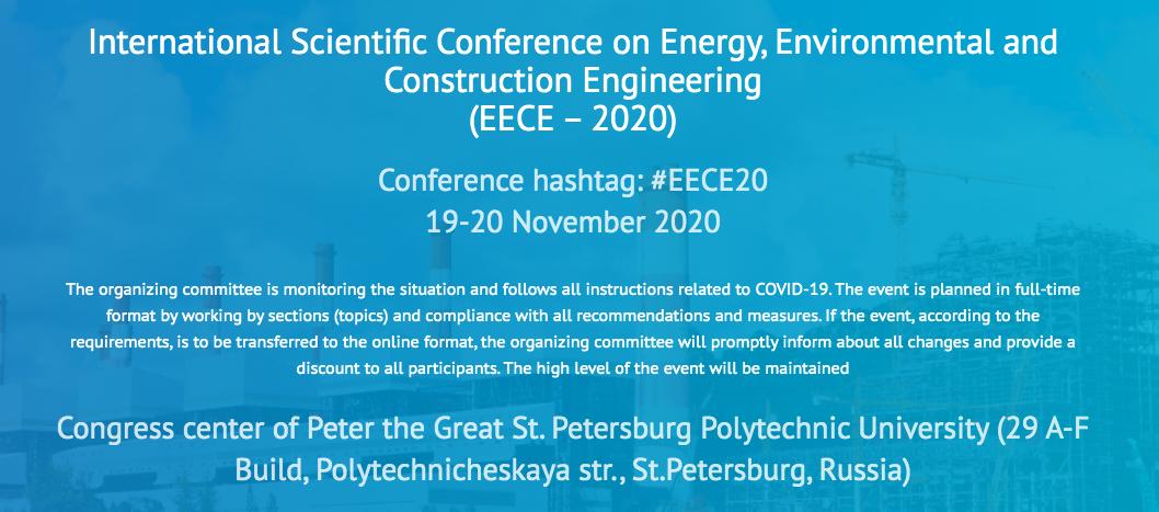 """Третья международная научная конференция """"Energy, Environmental and Construction Engineering"""
