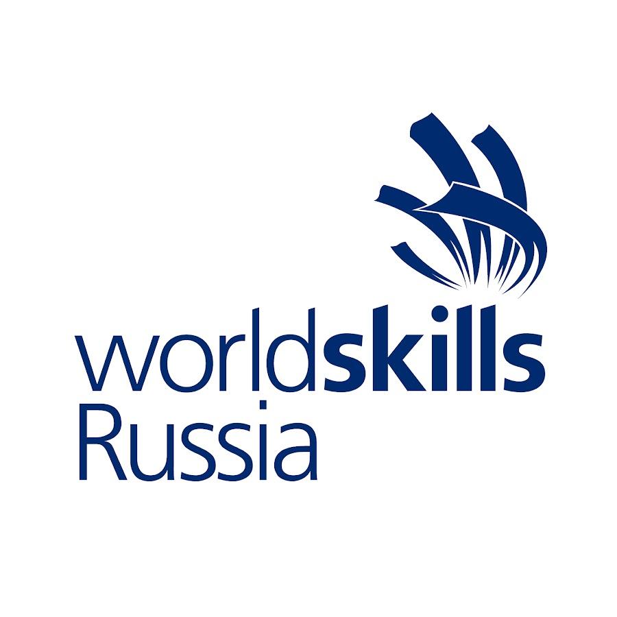 Внутривузовский чемпионат WorldSkills по профессиональному мастерству по компетенции «Технологии информационного моделирования BIM».
