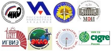 XVIII Международная ежегодная научно-практическая конференция «Возобновляемая и малая энергетика-2021. Энергосбережение. Автономные системы энергоснабжения стационарных  и подвижных объектов»